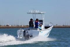 Sea Jay Vision 490 Image 6