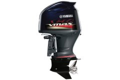 Yamaha VF200 Motor Image 2