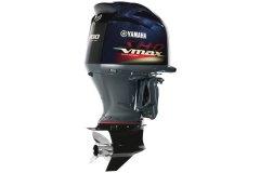 Yamaha VF200 Motor Image 3
