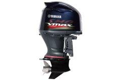 Yamaha VF200 Motor Image 4