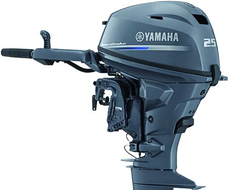 Yamaha F25 Half Outboard 450 x 375