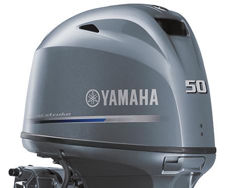 Yamaha F50 Motor Image 1