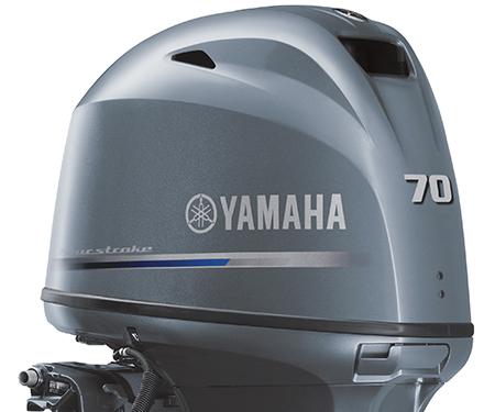 Yamaha F70 Motor Image 1