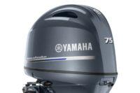 YAMAHA FOUR STROKE 75HP OUTBOARD ENGINE