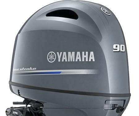 Yamaha F90 Motor Half