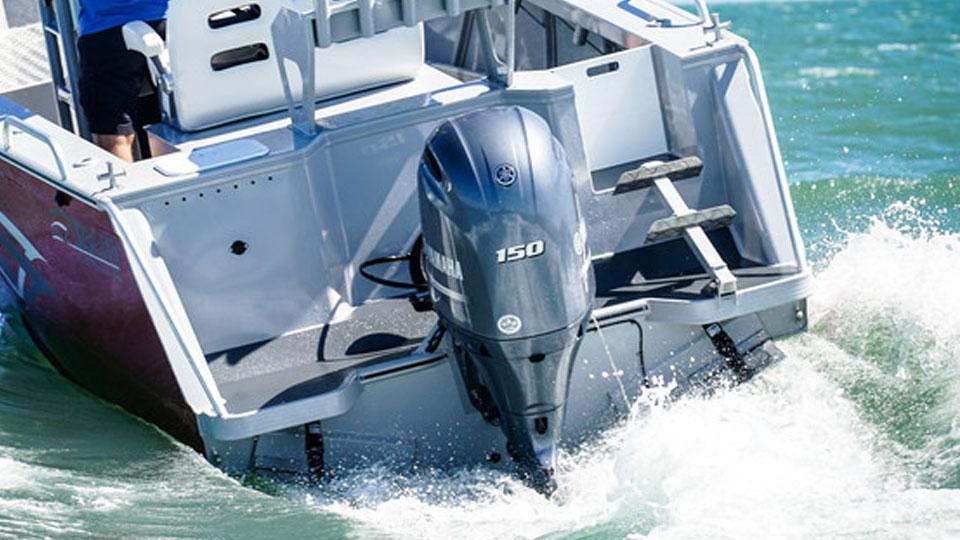 Yamaha F150 Image 3