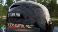 Yamaha VF115 Image 1