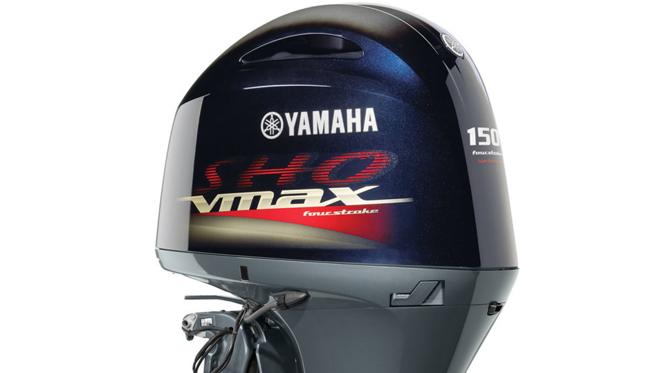 Yamaha VF150 Half