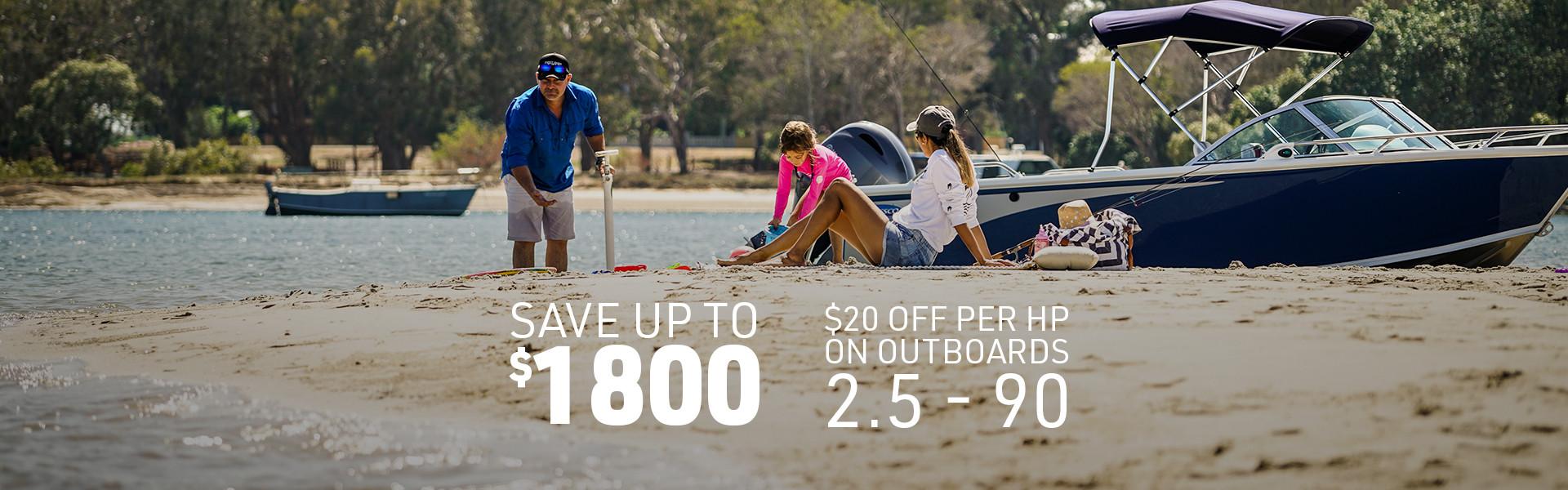 Yamaha $20 of Per HP 2.5 - 90 HP