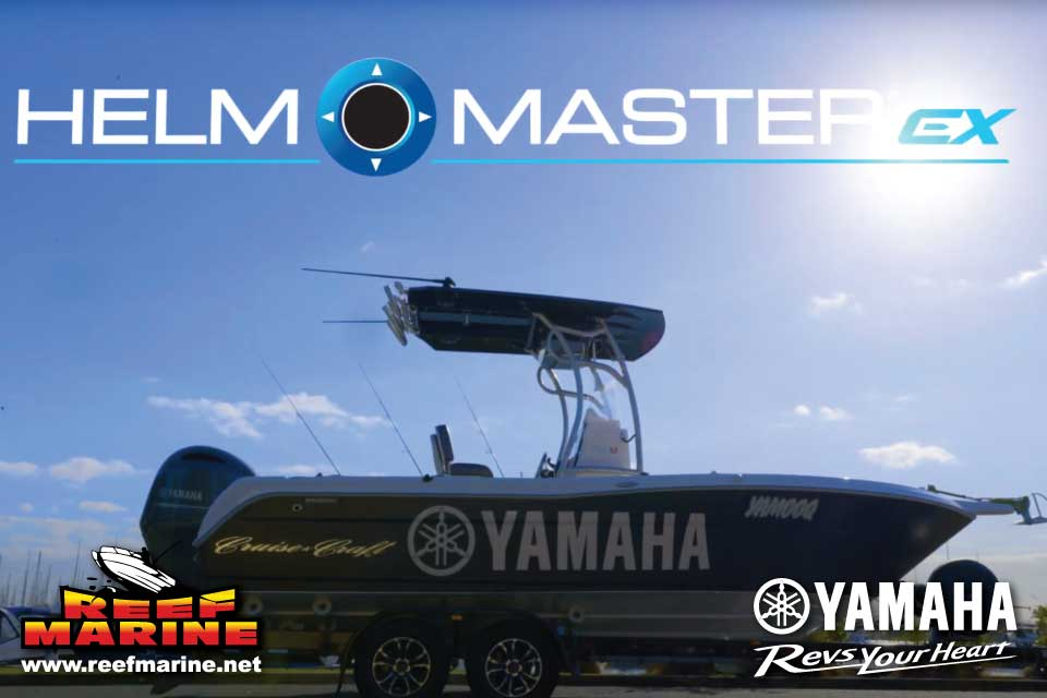 Yamaha Helm Master EX System Overview